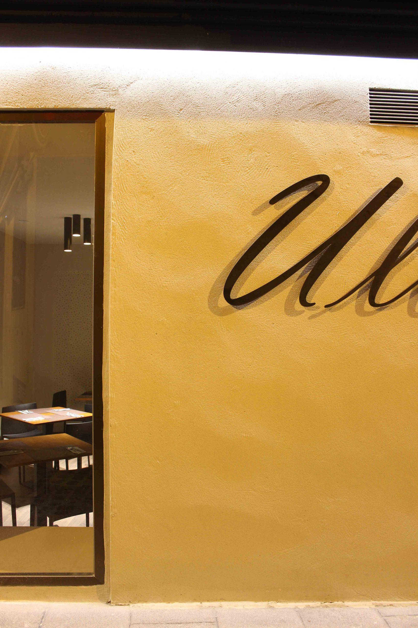 http://gustavolahera.com/wp-content/uploads/2020/11/Foto-2-Restaurante-Ullate-scaled.jpg